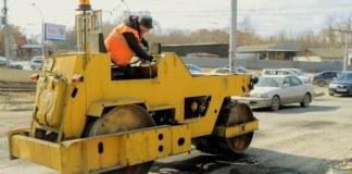 «СибРос» проведет ремонт дороги на границе с Новосибирской областью