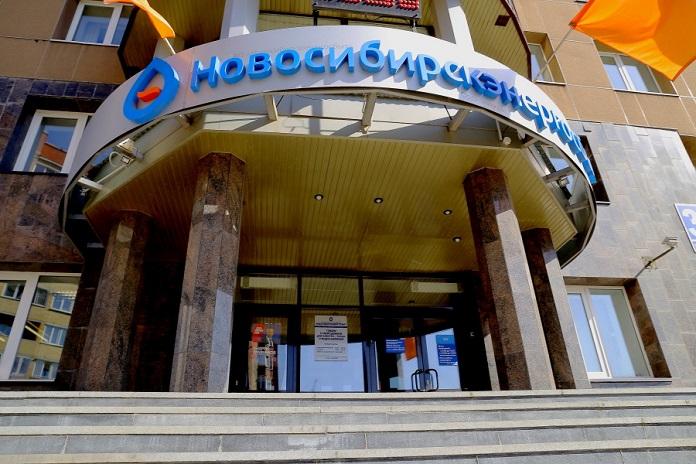 2,6 миллиарда направит «Новосибирскэнергосбыт» на создание ИСУ