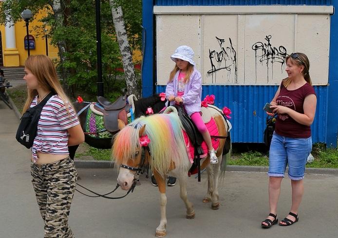 Городские парки Новосибирска