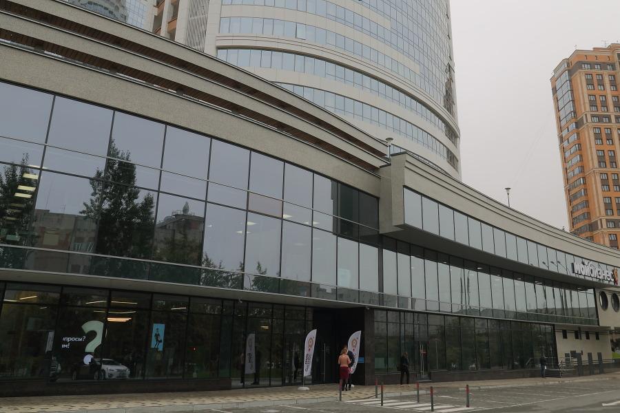 Мой бизнес центр поддержки предпринимателей Новосибирск