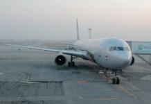 аэропорт в тумане воздушное судно Новосибирск Толмачёво