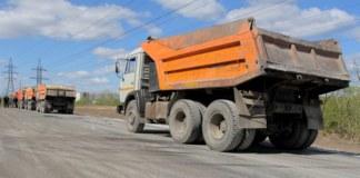 Капитальный ремонт участка дороги Р-255 «Сибирь