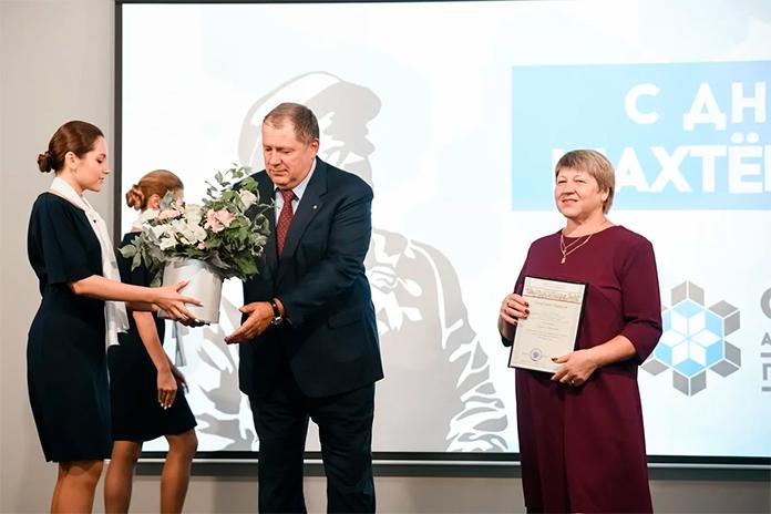 Сибантрацит День шахтера награждение Сергей Сёмка