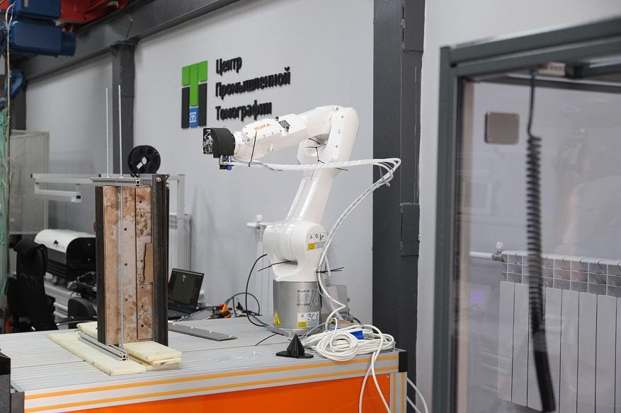 Центр промышленной томографии