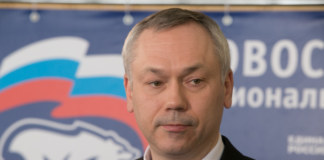 Андрей Травников губернатор Единая Россия