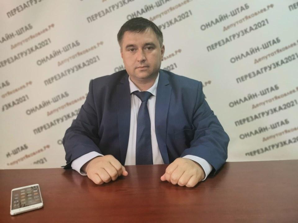 Депутат законодательного собрания Новосибирской области Роман Яковлев