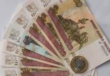 Кредит 10 млрд рублей мэрия Новосибирска