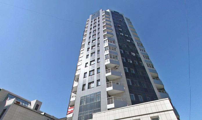 Мэрия Новосибирска продажа недвижимости