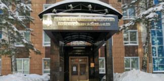 Исковое заявление ГУ МЧС по Новосибирской области