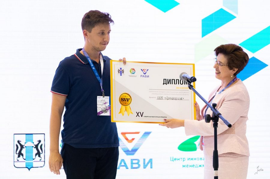 В Новосибирске назвали победителей XV Сибирской венчурной ярмарки - Фото