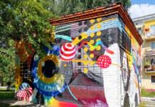 Фестиваль научного стрит-арта