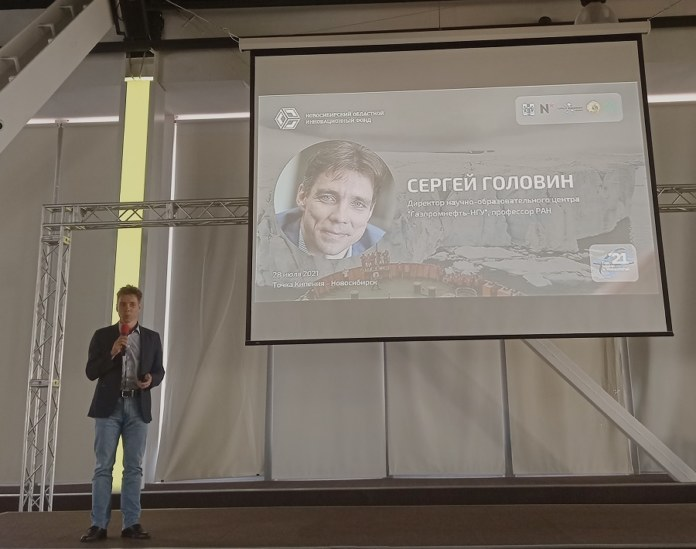 Сергей Головин