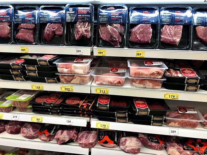 супермаркет хороший выбор - мясо