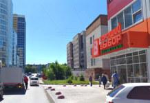 Супермаркет Хороший выбор