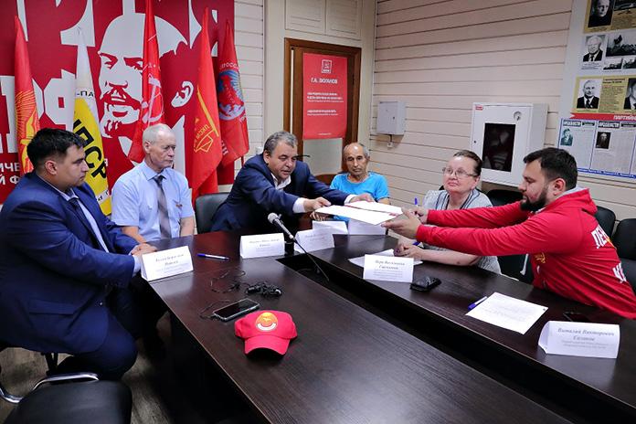 Левопатриотические силы Новосибирска объединят усилия