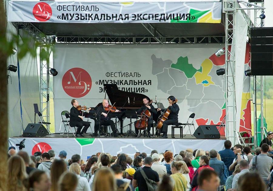 фестиваль «Музыкальная экспедиция»