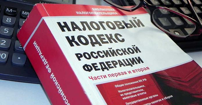 Размер совокупной задолженности по налогам, сборам и страховым взносам в Новосибирской области составил 26,2 млрд рублей.