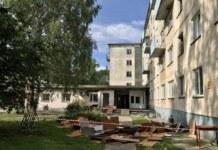 Общежитий НГУ