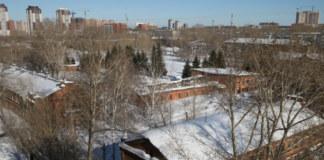 Военный городок №17 Новосибирск