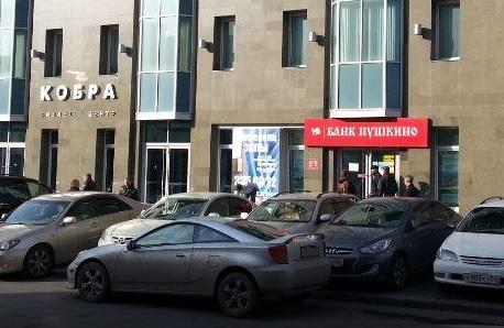 Миниатюра для: Обвиненный в мошенничестве топ-менеджер новосибирского банка оправдан судом