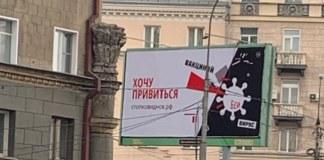 Получившая критику от депутата за свое отсутствие прививочная кампания от COVID-19 началась в Новосибирске