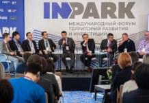 Всероссийский форум территорий развития и инвестиций InPark-2021 в Новосибирске