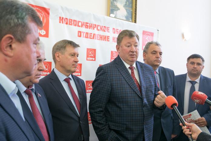 В Новосибирске 11 сентября состоялся тринадцатый съезд народных депутатов