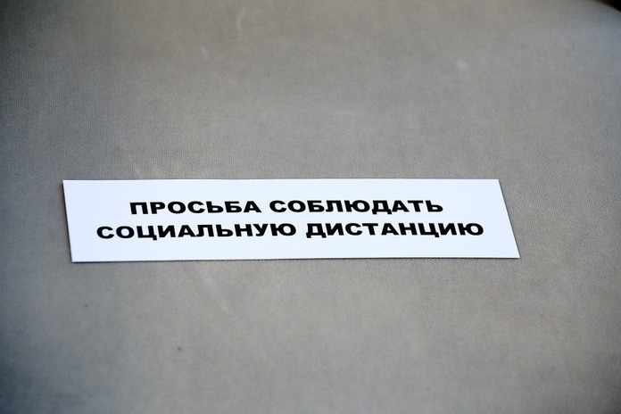 Правительство РФ выделит Роспотребнадзору 2 млрд рублей на меры по борьбе с COVID-19