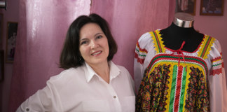Юлия Каранкевич