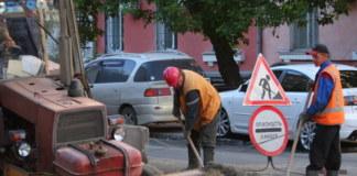 Ремонт дорог на улице Ватутина Новосибирск