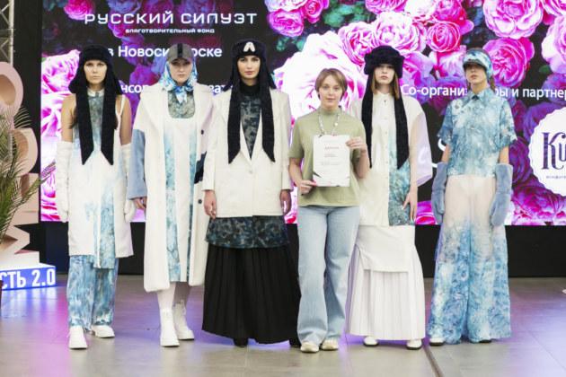 В Новосибирске выбрали лучшего дизайнера одежды - Картинка