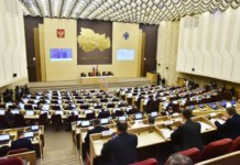 В Новосибирской области утверждено дополнительное соглашение о реструктуризации обязательств региона перед РФ по бюджетным