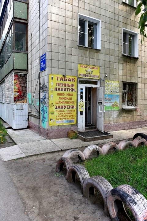 пивной магазин возле аллеи у НЭТИ