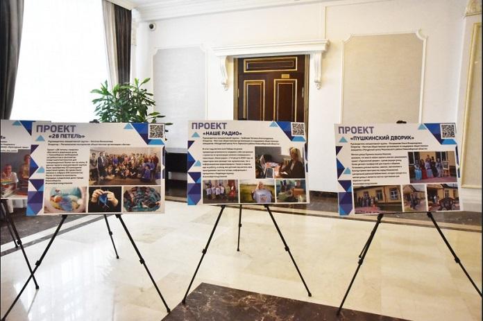 Правительство Новосибирской области планирует расширять СО НКО