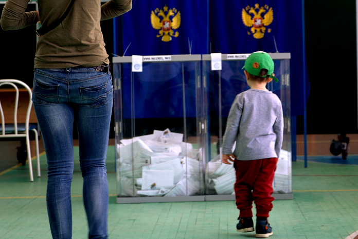Явка на выборах в Госдуму Новосибирская область