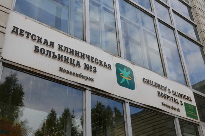 Миниатюра для: От COVID-19 в Новосибирской области скончалась женщина в возрасте 44 лет