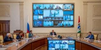 В Новосибирской области газифицируют 70 тысяч домов