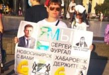 Суд возобновил дело новосибирской активистки Яны Дробноход