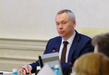 Губернатор Новосибирской области Андрей Травников отказался от мандата депутата Госдумы