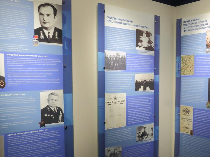 Музей истории следствия Новосибирской области: взгляд изнутри