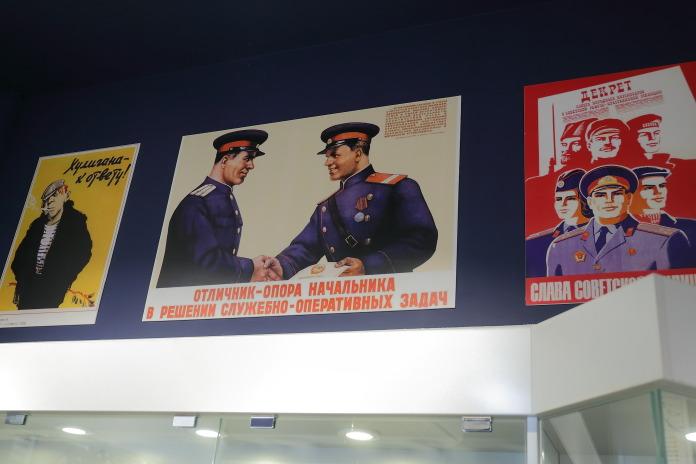 Музей истории следствия Новосибирской области: взгляд изнутри - Фото