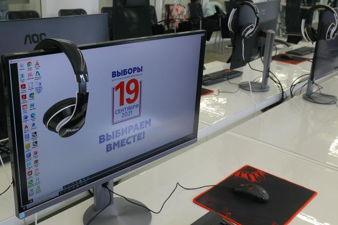 выборы 2021 Госдума РФ голосование избиратели 19 сентября