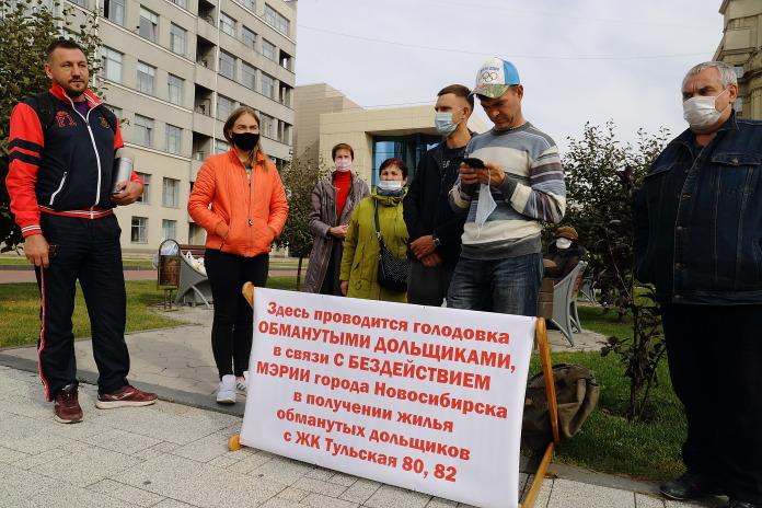 Миниатюра для: Дольщики двух долгостроев в Новосибирске прекратили голодовку у облправительства