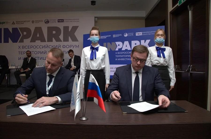 Чем запомнилось открытие форума InPark в Новосибирске