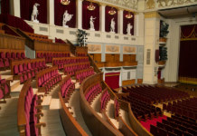 Балет «Собор Парижской Богоматери» впервые на сцене НОВАТа в Новосибирске