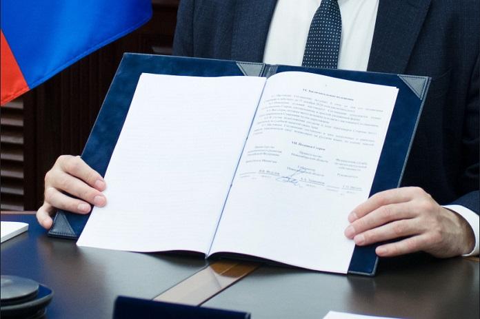 Новосибирская область заключила соглашение о развитии сферы интеллектуальной собственности