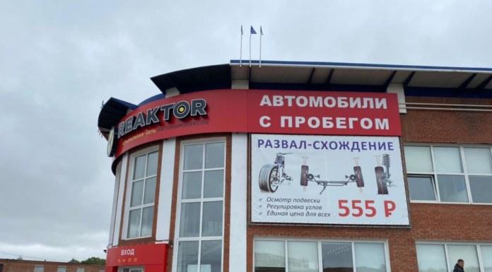 Автодилеры Сибири