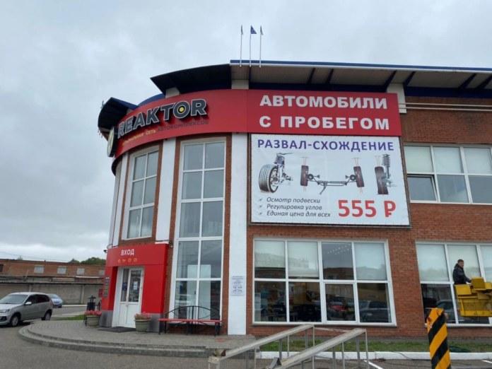 Миниатюра для: Крупная сибирская сеть автосервисов приступила к продаже автомобилей с пробегом