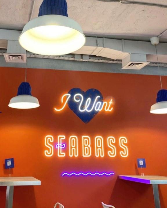 Миниатюра для: Бурковский вышел из состава учредителей новосибирской сети ресторанов SEABASS