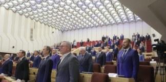депутаты Иванинский и Аксёненко досрочно вышли из состава Заксобрания